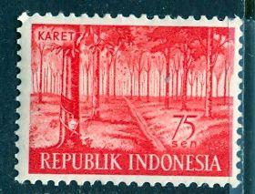 Indonesia: 1960; Sc. # 500, **/MNH Single Stamp