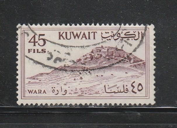 Kuwait, #166 Used From 1961