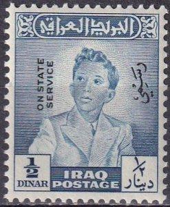 Iraq #O141 MNH CV $22.50  (Z4515)