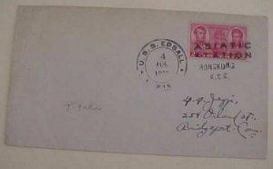 HONG KONG USS  EDSALL 1938 JULY 4 ASIATIC STATION