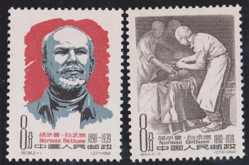 People's Republic of China - 1960 Bethune Set of 2 VF-NH