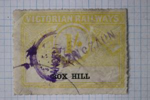 Victorian Railways Box Hill 1sh 1925 parcel post used yellow local Australia DL