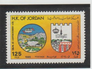Jordan  Scott#  1238  Used  (1985 Roman Amphitheater)