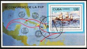 Cuba 1982 Sailing Ships PHILEXFRANCE'82 S/S Used / CTO