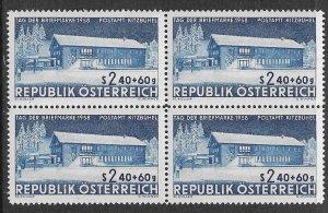AUSTRIA 1958 PO Building KITZBUHEL STAMP DAY Semi Postal Block of 4 Sc B300 MNH