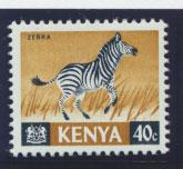 Kenya  SG 25a  Mint Never Hinged Glazed Ordinary Paper PVA Gum see details