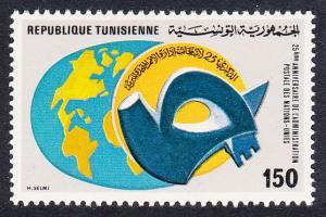 Tunisia 25th Anniversary of UK Postal Administration SG#879 MI#906