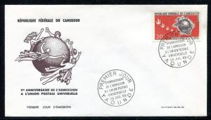 Cameroun FDC, Admission to the UPU, 5th Ann, 1965. Birds. x28723