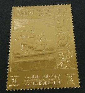 NW0309 1969 YEMEN SPORT GOLD OLYMPIC GAMES MUNICH 1972 #914A !!! GOLD !!! ST MNH