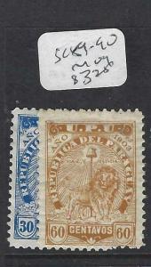 PARAGUAY  (P1702B) SC 89-90   LION  MOG