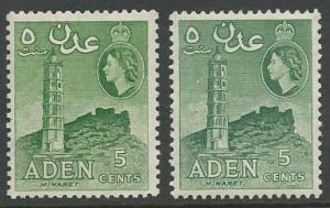 Aden # 48a QE II Perf. 12 Minaret - 2 shades (2) VF VLH