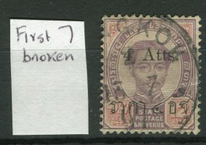 THAILAND; 1896 Small Roman 'Atts' surcharge used hinged 4/12a. Character variety