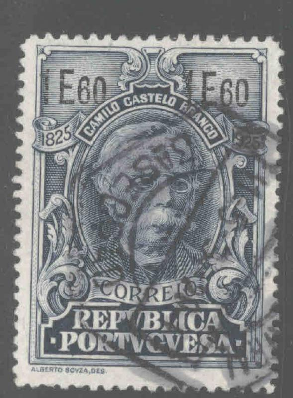 Portugal  Scott 369 Used from 1925 Branco set