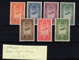 Ethiopia #C11-C17 Some Light Stains MH - Stamp CAT VALUE $8.00
