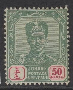 MALAYA JOHORE SG48 1898 50c GREEN & CARMINE MTD MINT