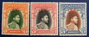 Pakistan Bahawalpur Scott # O17-O28 (A151)