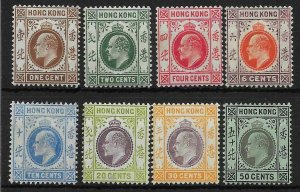 HONG KONG SG91/8 1907-11 SET TO 50c MTD MINT
