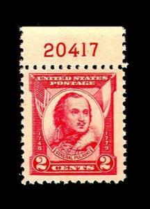 momen: US Stamps #690 Mint OG NH XF-S