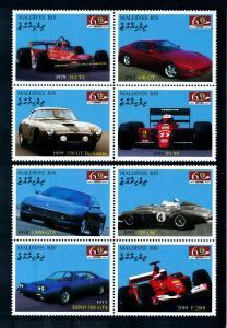 [100249] Maldives 2007 Classic Cars Ferrari  MNH