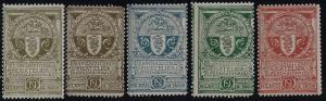 Italy 1906 International Philatelic Exhibition Milan Cinderella Poster Stamps NH