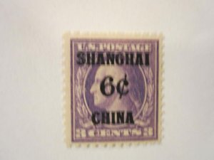Spectacular Offices in China Stamp