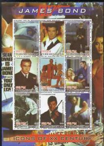 Turkmenistan 2001 Icons of the 20th Century - James Bond ...