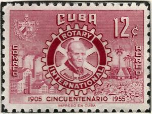 Rotary International Cuba C109 MNH F-VF...High Quality Collectable!