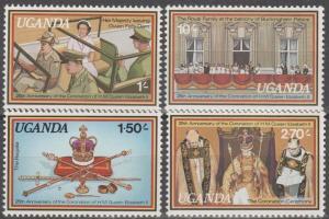 Uganda #215-8  MNH F-VF  (SU1400)