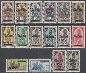 Ivory Coast 96-111 MLH / MH CV $39.90