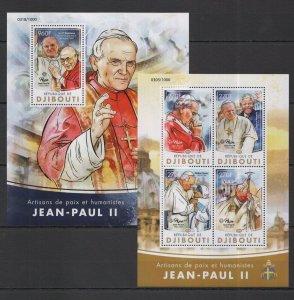 DJ018 2016 DJIBOUTI GREAT HUMANISTS PEACEMAKERS POPE JEAN-PAUL II KB+BL MNH