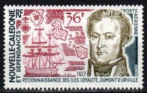 New Caledonia #C118  MNH CV $9.00 (X1517)