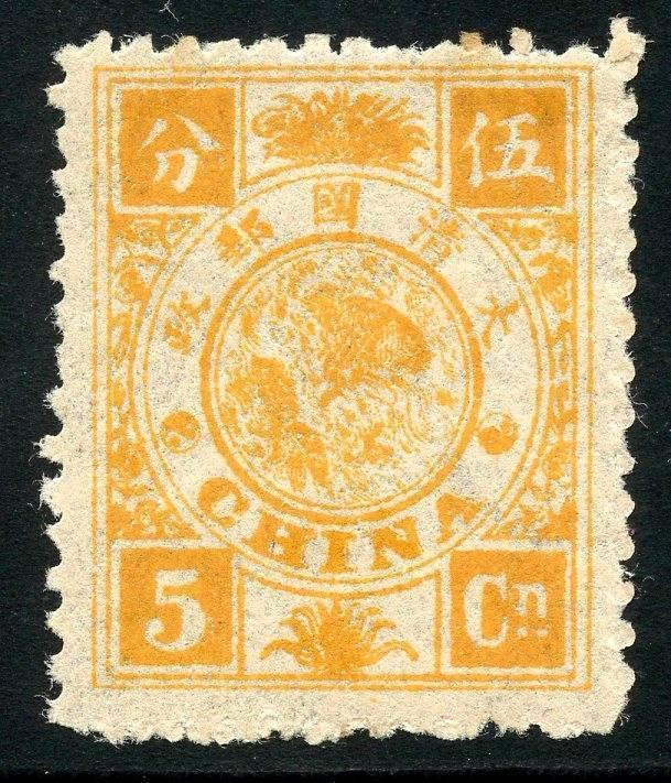 CHINA SC# 20 MINT HINGED AS SHOWN