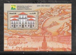 Brazil #2200 MNH Rio de Janeiro Souvenir Sheet