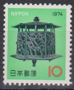Japan #1155 MNH F-VF (A13672)