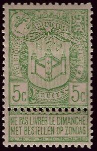 Belgium #76 Used & Mint F-VF hr Value $8.50...Bid to Win!!