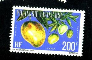 French Polynesia #O15 MINT VF No Gum Cat$14