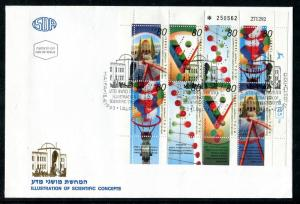 Israel 1993 Illustration of Scientific Concepts Souvenir Sheet on FDC. x30527