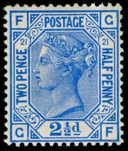 SG157, 2½d blue plate 21, NH MINT. Cat £500+. GF