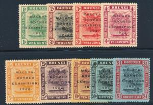 BRUNEI 14b-37a MLH OVERPRINTS, SOME DARKER GUM AS NORM