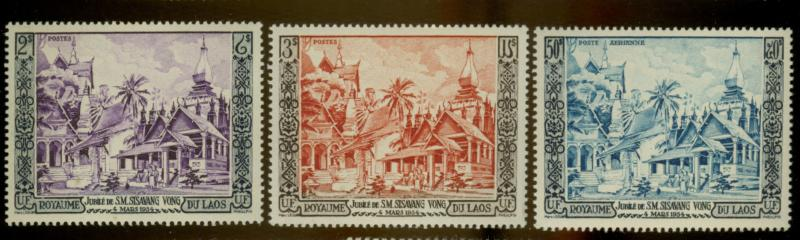 Laos 25-6 C13 MINT VF OG NH Cat$255