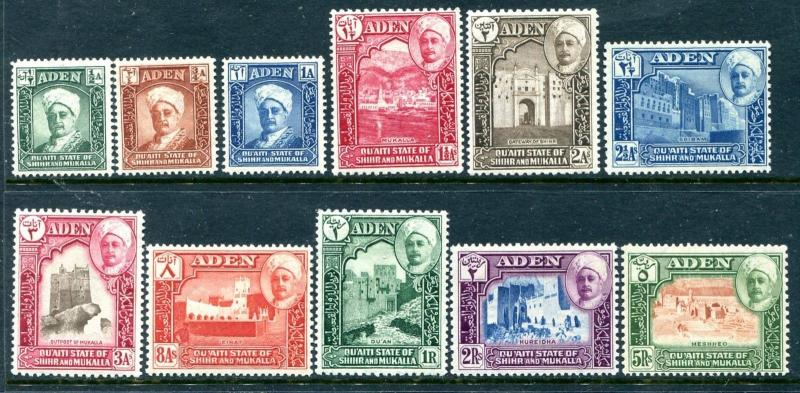 Aden Quaiti State of Shihr and Mukalla 1-11 MLH 1942, Sulan Sir Saleh bin x11983