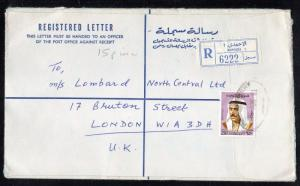 Kuwait Ahmadi Registered to Great Britain 1978 a991