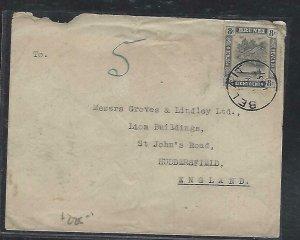 BRUNEI  (P3008B)  1932 8C RIVER BELAIT TO ENGLAND
