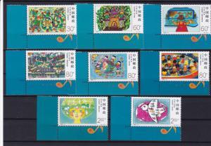 china 2000 new millenium mint never hinged corner  margin stamps ref r14997