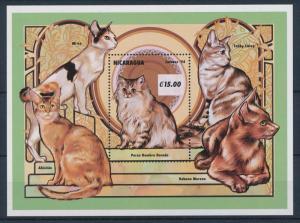 [38345] Nicaragua 1994 Animals Cats MNH Sheet
