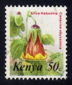 Kenya #251 Canarina abyssinica Flower, used (0.25)