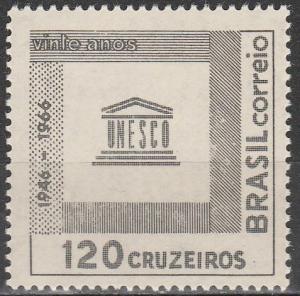 Brazil #1027  MNH F-VF  (V2129)