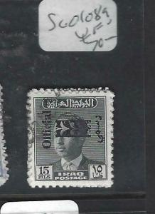 IRAQ   (P1206B)  OFFICIAL KING  15F  SG O1089       VFU