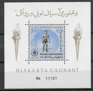 Afghanistan MNH S/S 561 Wrestling Asian Games 1963