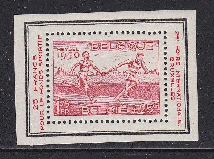 Belgium Scott # B482a VF never hinged nice color scv $ 80 ! see pic !